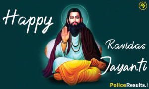 Guru Ravidass Jayanti 2020 Wishes, Quotes, SMS, Messages, Greetings, HD Wallpapers, Status & Stickers for Whatsapp, Facebook, Instagram and Twitter Updates