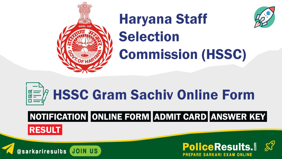 HSSC Gram Sachiv Recruitment 2020 – Haryana 697 Gram Sachiv Vacancies Apply Online (Last Date – 2 March)