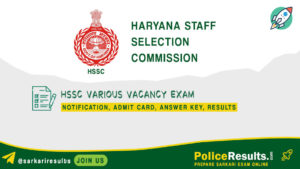 HSSC Various vacancy Exam Online Form
