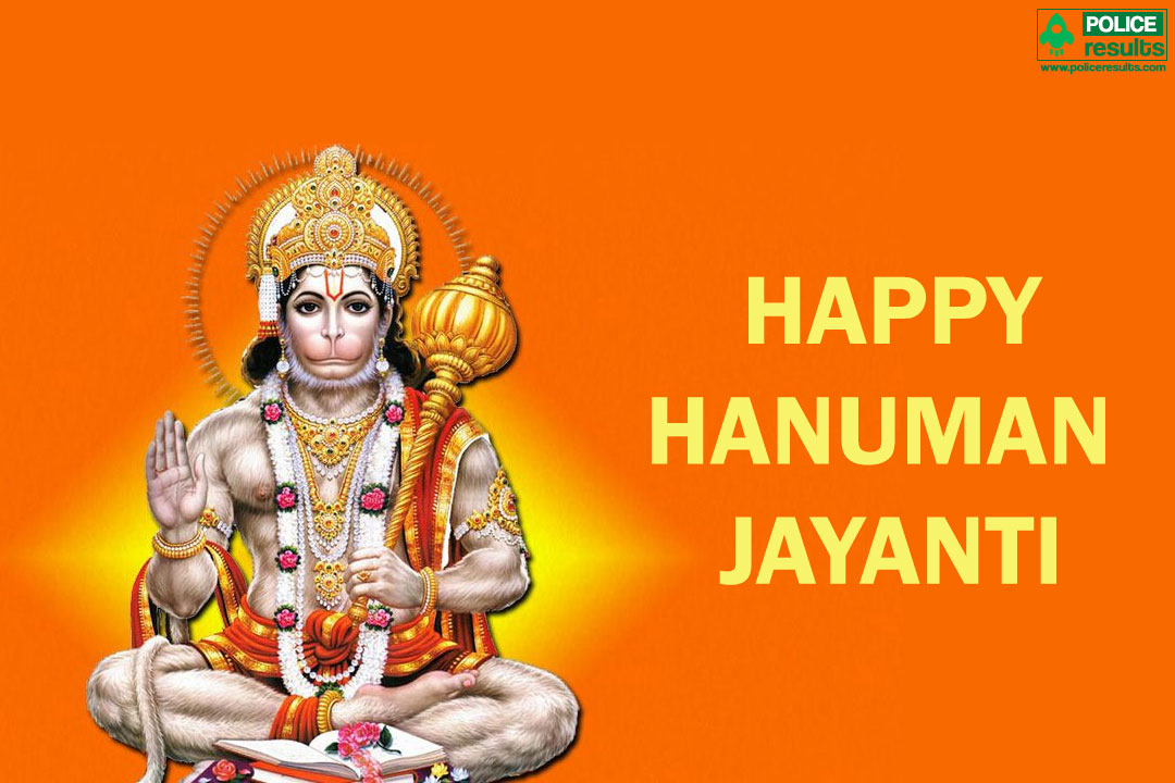 Hanuman Jayanti 2020 Festival – Hanumath Jayanthi Puja Date & Time in India – Hanuman Jayanti Wishes, Quotes, SMS, Messages, Greetings, Status, Shayari with Pictures, HD Images, Wallpapers for Whatsapp & Facebook DP's Updates