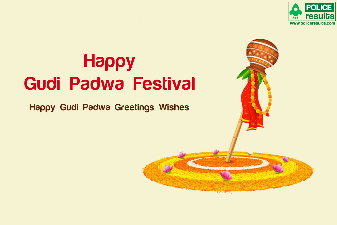 Happy Gudi Padwa Greetings Wishes – Gudi padwa greetings ecards, Pictures, Images free Download in Marathi, English