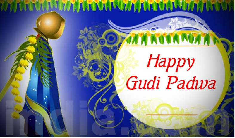 Happy Gudi Padwa Images HD Wallpapers 3D Pictures