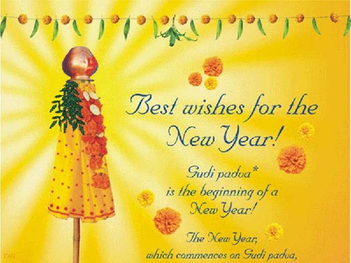Happy Gudi Padwa Images Messages SMS HD Wallpapers