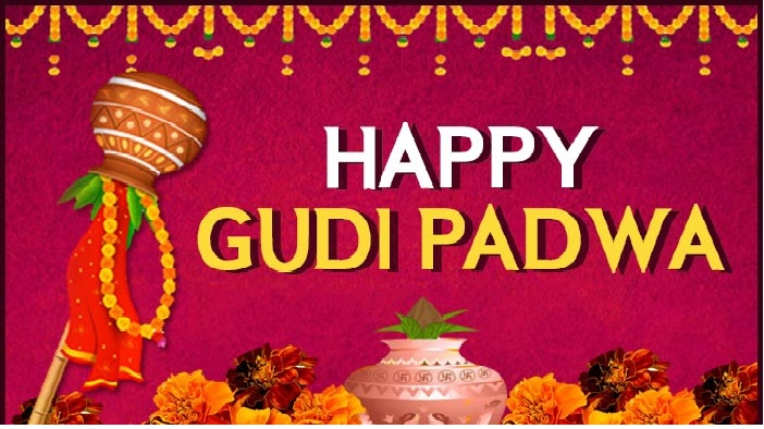Gudi Padwa Wishes Messages Cards Download