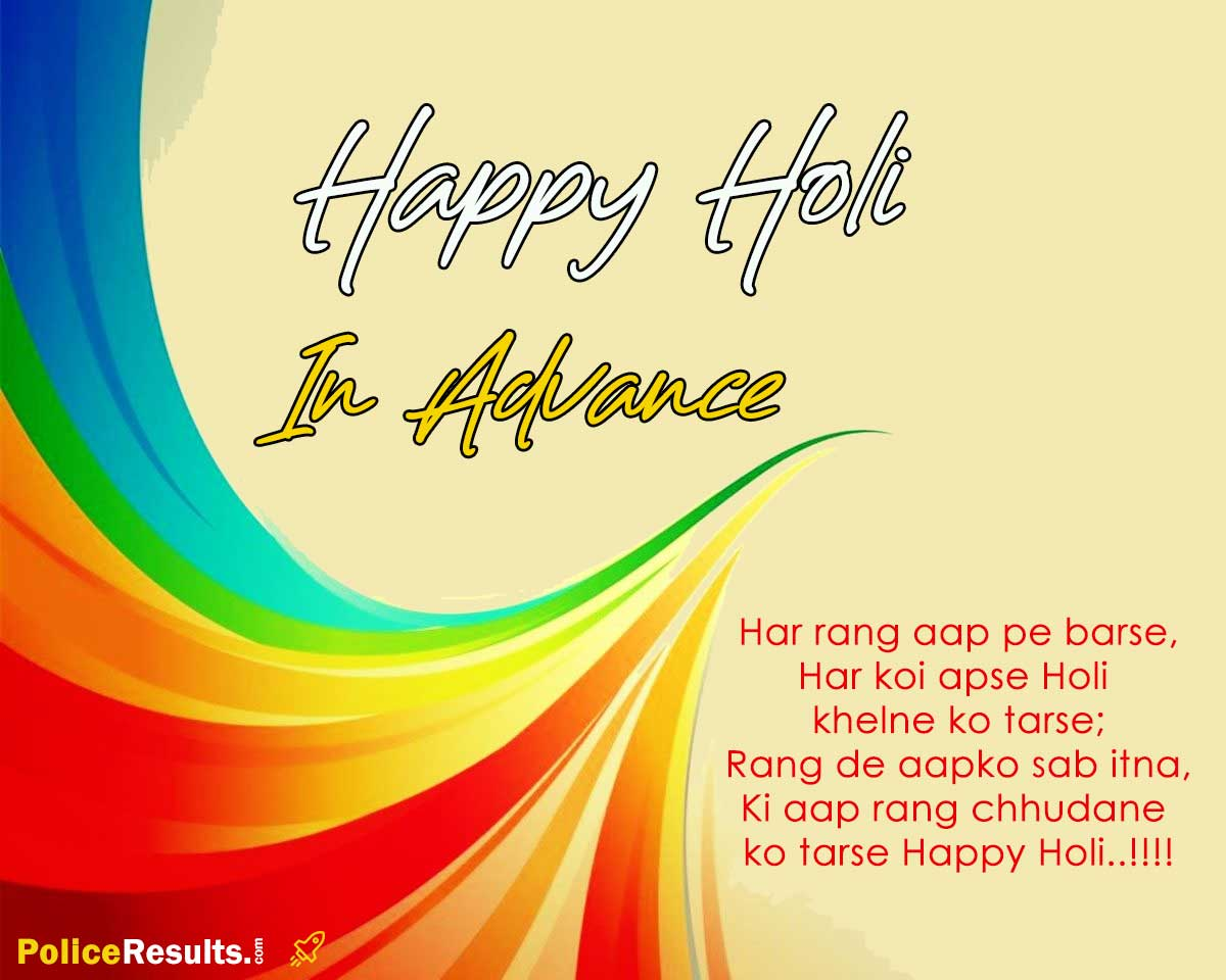 Happy Holi in Advance 2020 – Advance Holi Wishes SMS Quotes Messages Greeting Cards Wallpapers WhatsApp Stickers, Status