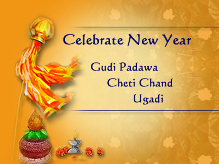 Cheti Chand Wishes, Greetings, SMS, Images