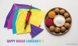 Happy Makar Sankranti 2020 – Wishes, Images, Quotes, HD Wallpapers, Stickers Download for Facebook & Whatsapp Status & DP Updates