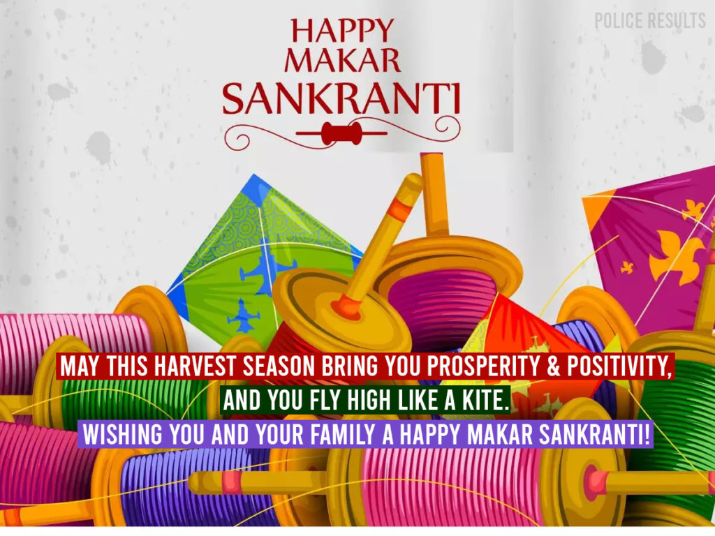 Happy Makar Sankranti Wishes, Status & Quotes In English