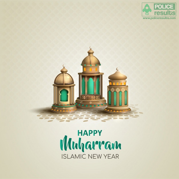 Happy Muharram Wishes 2020: मुहर्रम HD Images, Quotes, Greetings, Status