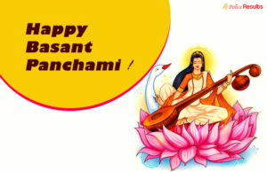 Happy Saraswati Puja 2020 Wishes Images, Status, Quotes