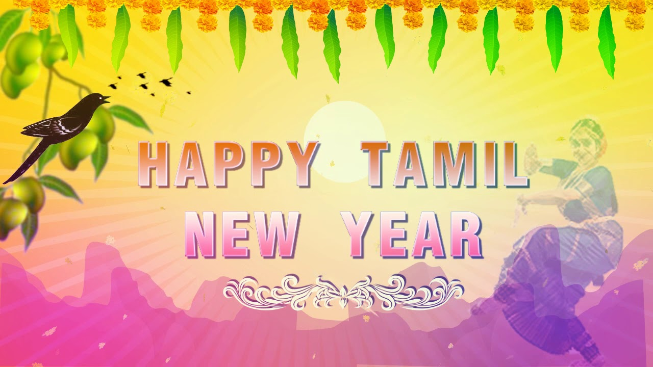 Happy Tamil New Year Wishes Puthandu Vazthukal Quotes Hd Images Greeting Pictures In Tamil Hindi English