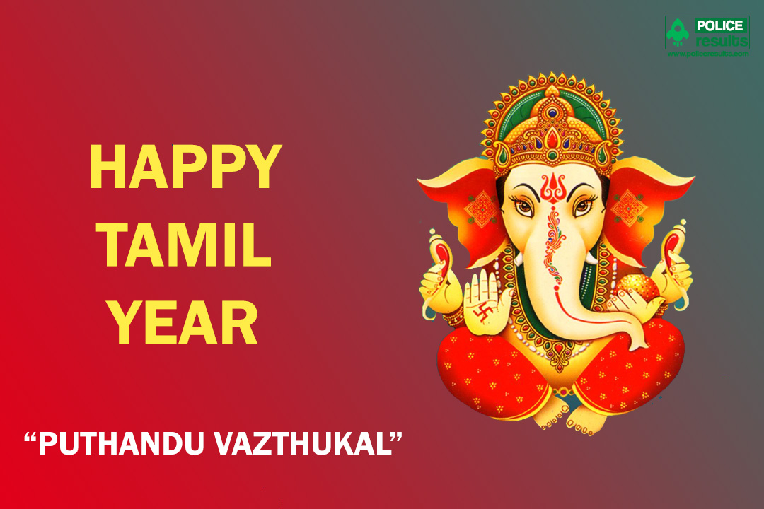 Happy Tamil New Year Wishes Puthandu Vazthukal Quotes HD ...