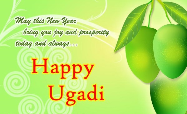 Ugadi Wishes: WhatsApp Messages and SMS to Wish