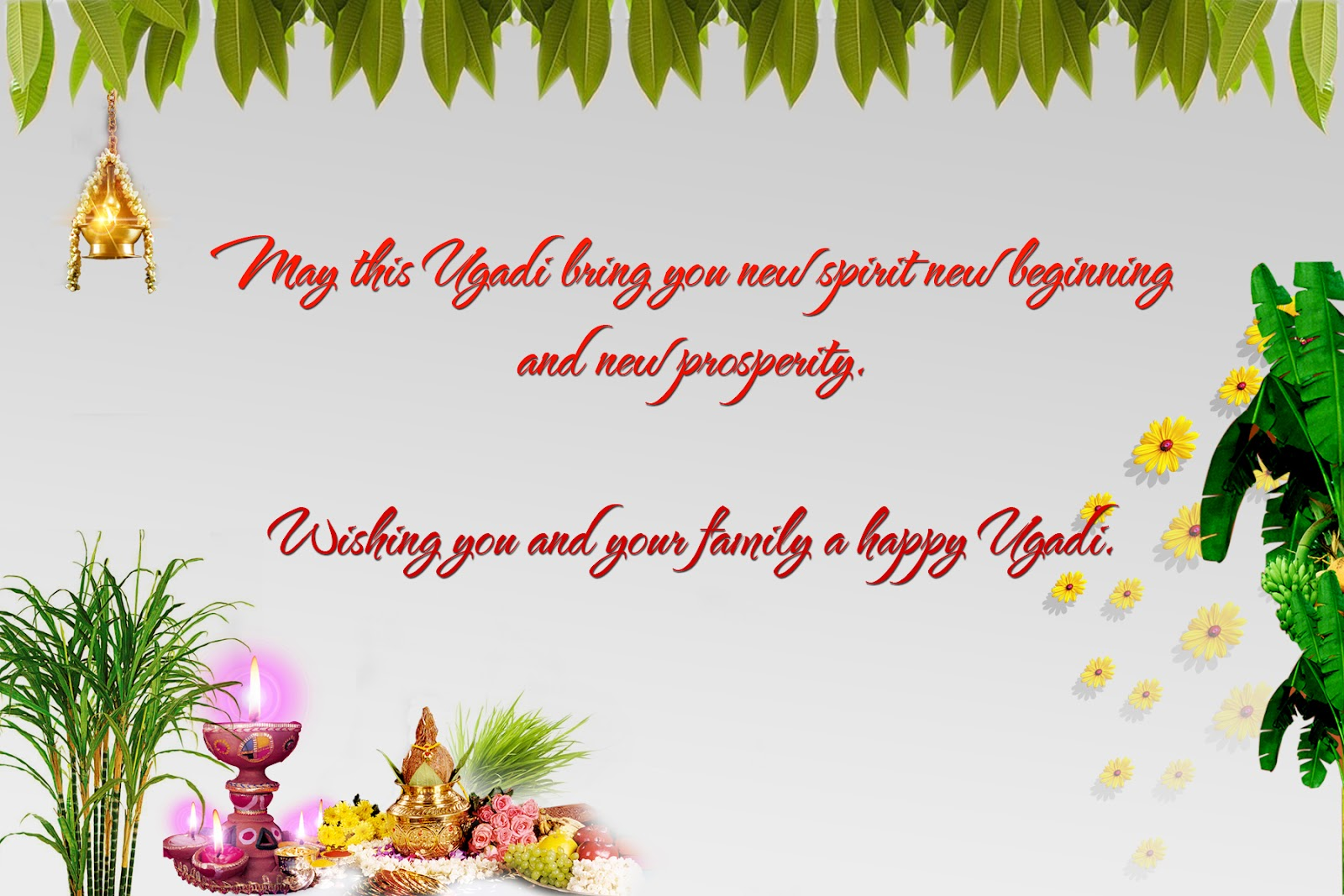 Happy Ugadi 2020: Wishes, Quotes, SMS, Messages, Status