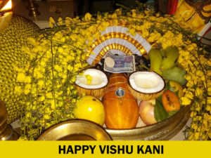 Happy Vishu Kani (Malayalam New Year) Images Quotes Wishes GIF Greetings Photos Wallpapers in English Malayalam