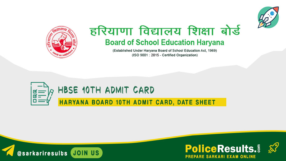 HBSE 10th Admit card 2020 - BSEH Haryana Board Class 10 (Secondary) Exam Hall Ticket March 2020 Regular Students