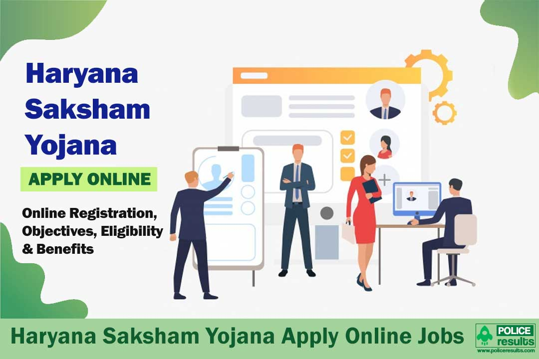 हरियाणा सक्षम योजना 2020: Haryana Saksham Yojana Jobs 12th Pass, Salary News Update