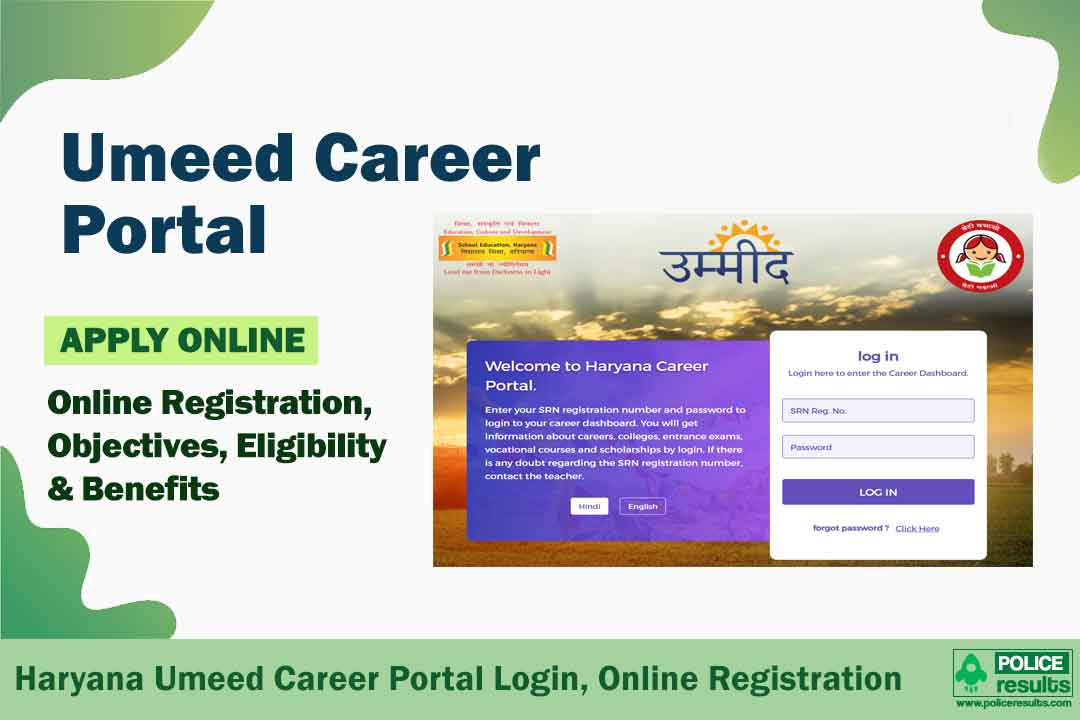 Umeed Career Portal 2021: Teachers / Students Online Registration, Objectives, Eligibility & Benefits