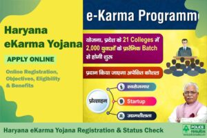 Haryana eKarma Yojana 2020: Online Registration, Objectives, Eligibility & Benefits