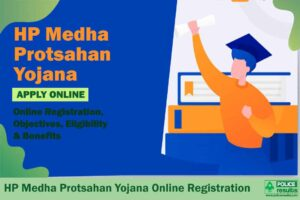 [Merit List] Himachal Pradesh Medha Protsahan Yojana 2020: Online Registration, Objectives, Eligibility & Benefits