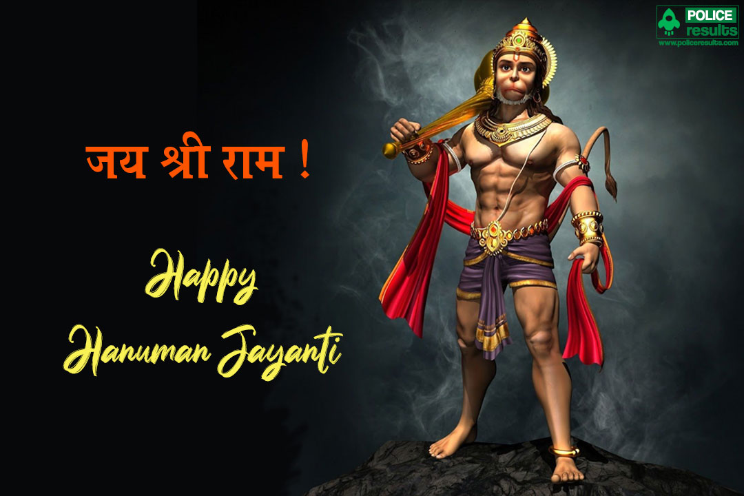 How to Celebrate Hanuman Jayanti ?