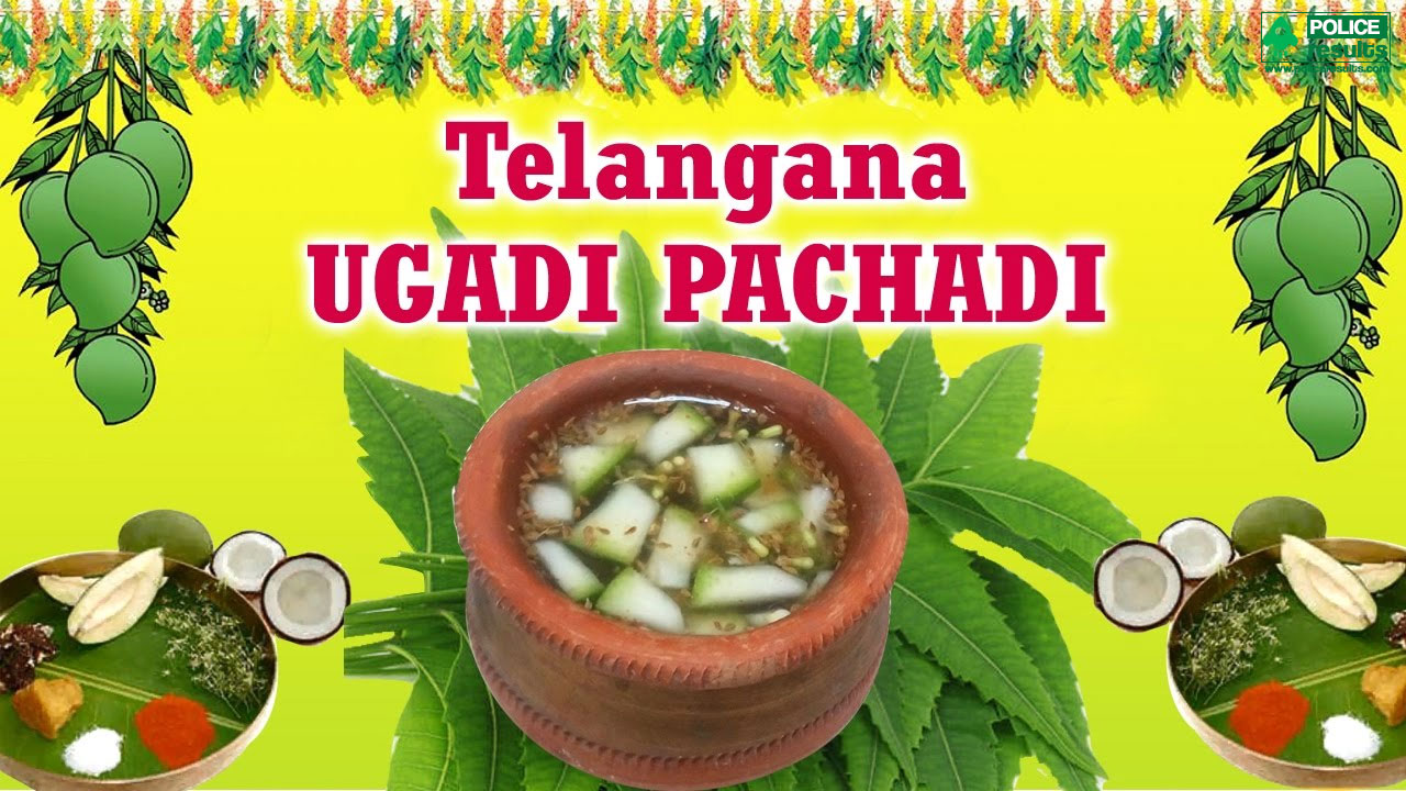 How to Make Ugadi Pachadi & Ugadi Pachadi Preparation Steps