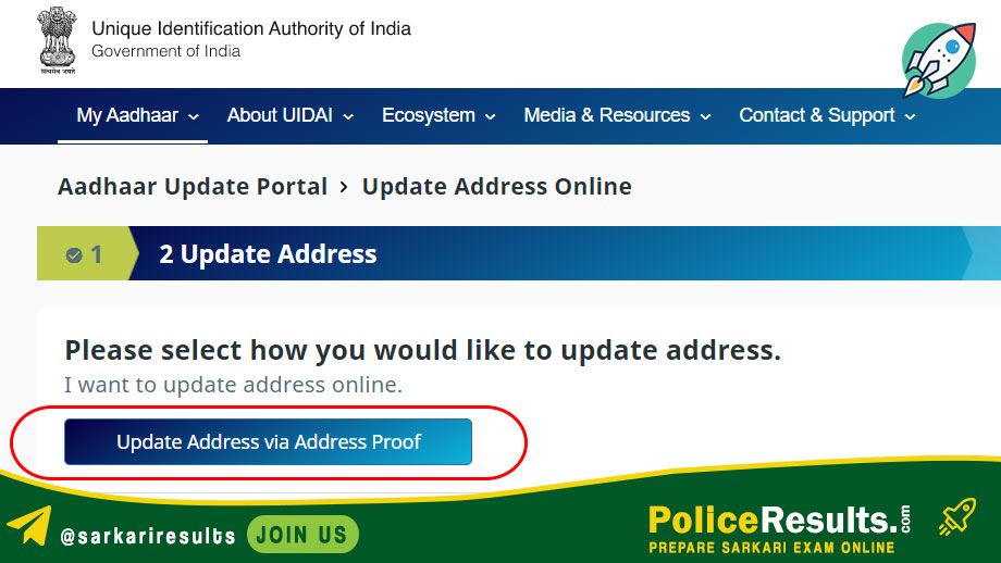How to update Aadhaar card address online? Check Status Aadhar Address Update Online