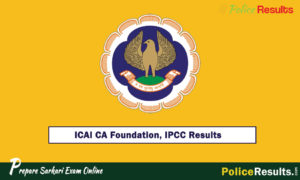 ICAI Result 2020 – ICAI CA Foundation, IPCC Results through SMS, Website, Email