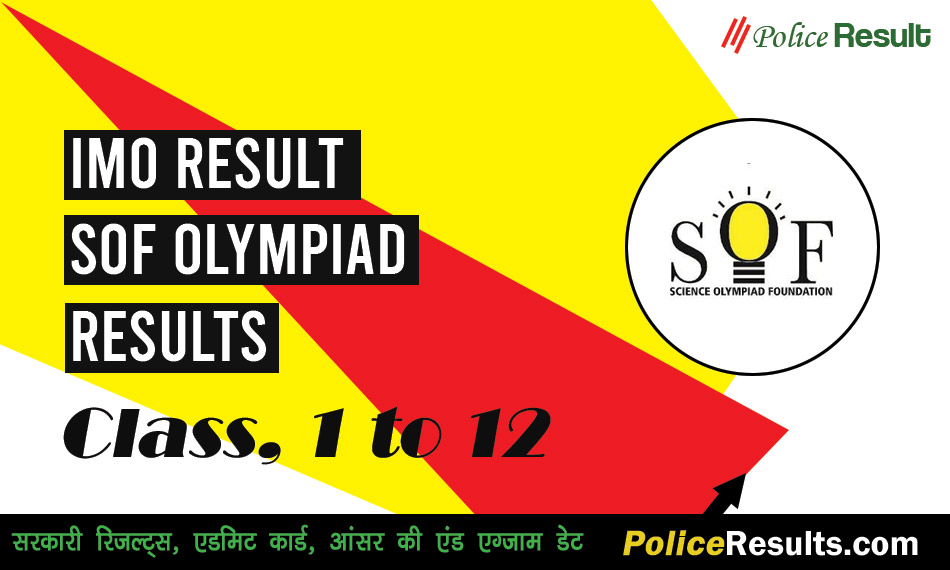 IMO Result 2019 – SOF Olympiad Results 2020 Class, 1 to 12 (Level 1): SOF International Mathematics Olympiad Result