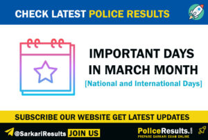 Important Days in March Month 2020 : National and International Days