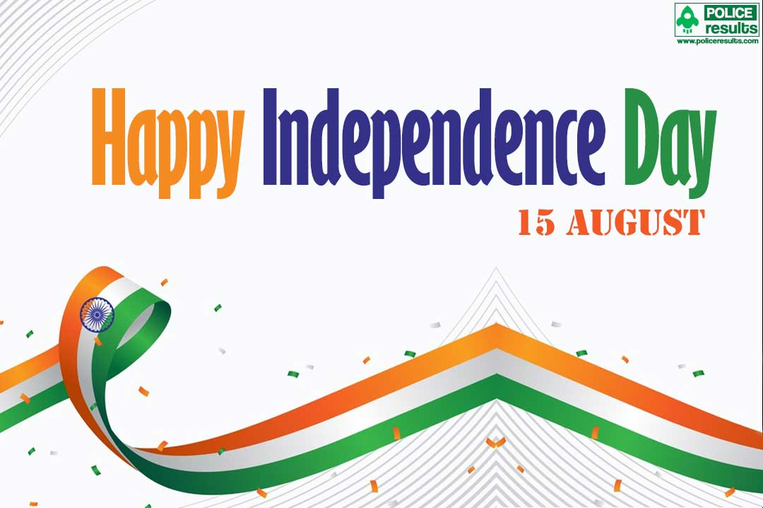 74th Independence Day Quotes 2020: Wishes, HD Images for Whatsapp, Facebook and Instagram Status Update