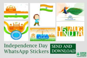 Independence Day 2020 WhatsApp Stickers : Swatantrata Diwas Wishes, Greetings, GIF Images, SMS, Messages