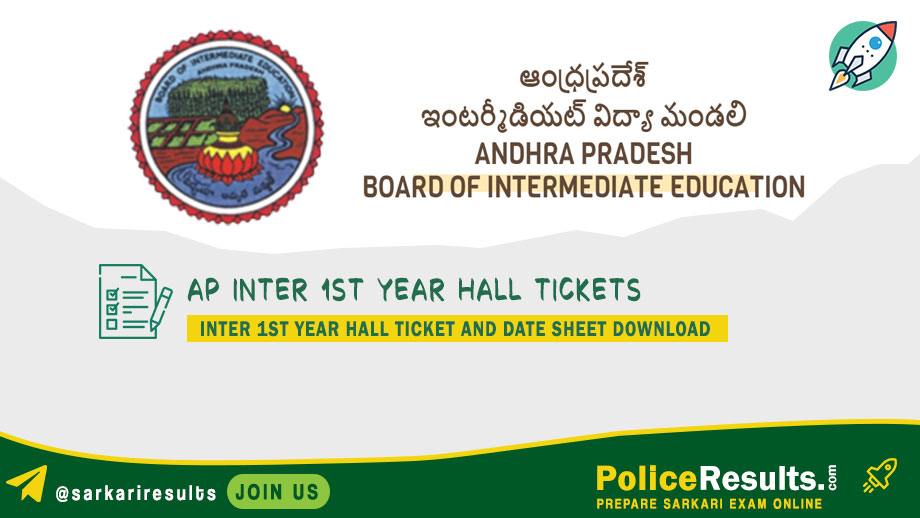 Inter 1st Year Hall ticket and date sheet download