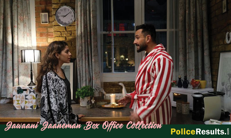 Jawaani Jaaneman 1st Day Collection | Total Box office Collection Day Wise