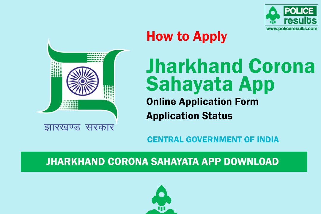 Jharkhand Corona Sahayata App [Download लिंक] Apply Now for Rs 1000 App Link Available