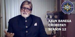 KBC Online Registration, Kaun Banega Crorepati Season 12 : How to Apply Online at www.sonyliv.com