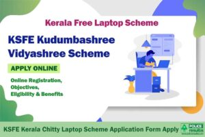 Kerala Free Laptop Scheme 2020: Registration, Online Form & Status