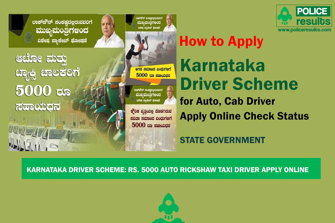 Karnataka Driver Scheme: Rs 5000 For Auto, Taxi Driver Apply Online