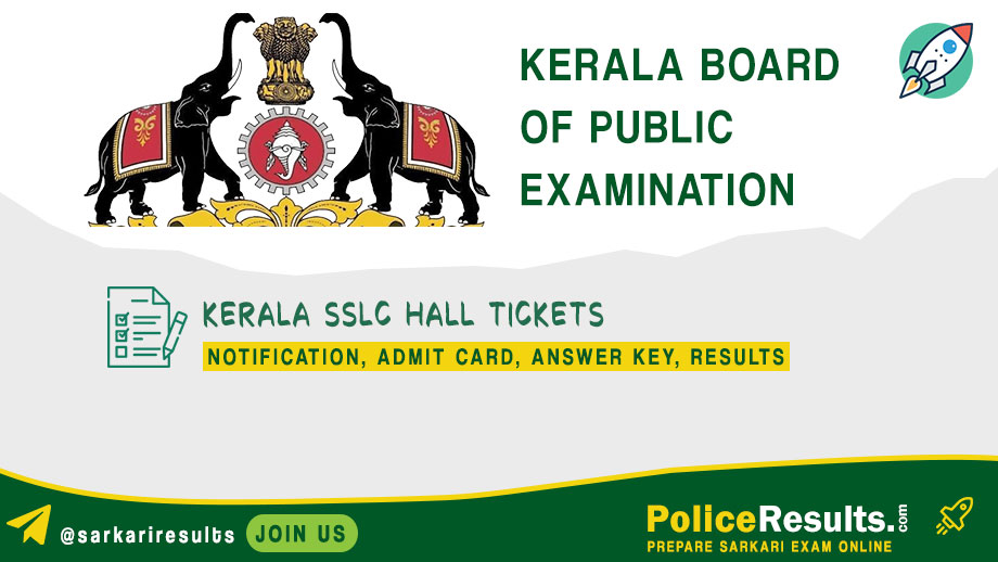 Kerala SSLC Hall Tickets 2020 - Kerala 10th Class Admit Card 2020 Download