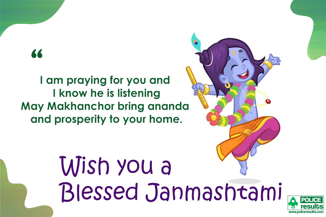 Sri Krishna Janmashtami Wishes Messages HD Images in English, HIndi for Whastapp, Facebook & Instagram Status Update