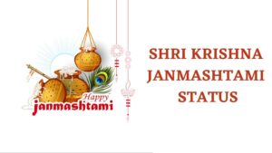 Krishna Janmashtami Whatsapp Status Images 2020, Little Krishna Wallpapers, Shri Krishna Janmashtami Whatsapp Wishes Quotes in Marathi, Messages, Status, MSG, Lord Krishna HD Photos, Pics