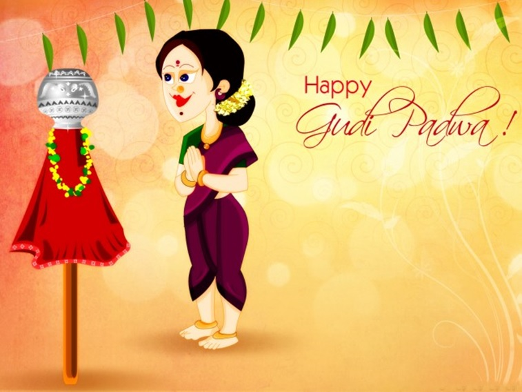 {Latest} Happy Gudi Padwa Images,Gifs,Messages,wishes