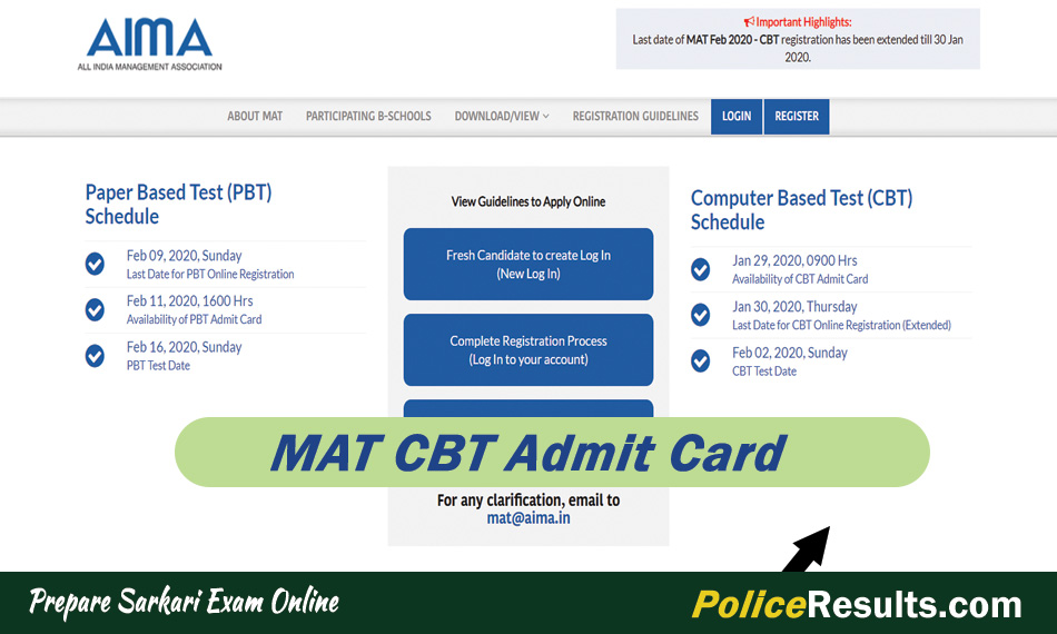 MAT CBT Admit Card 2020 (Management Aptitude Test) Download at mat.aima.in