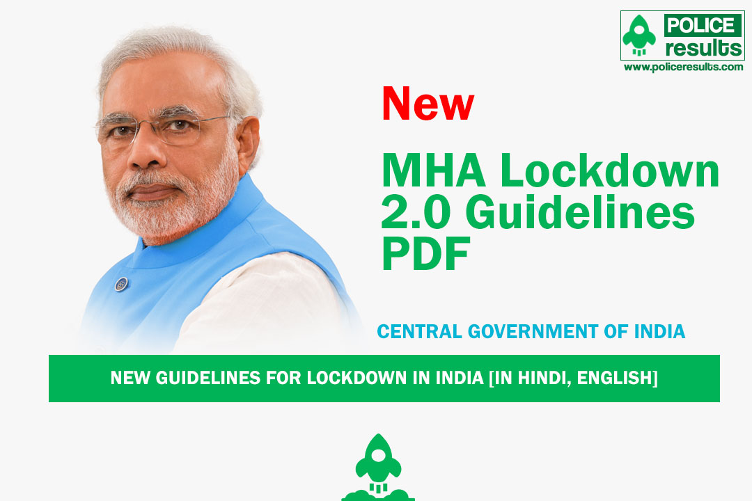 MHA Lockdown 2.0 Guidelines PDF