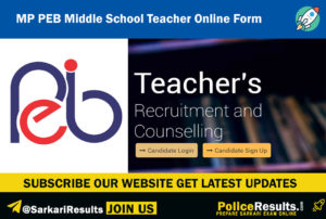 MP PEB Middle School Teacher Online Counselling 2020 – (Last Date: 25 March)