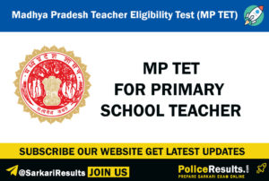 MP TET 2020 (Primary School TET): Notification, Application Form, Eligibility, Fee, Exam Date, Admit Card, Answer Key and Result