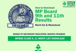 MP Board 9th and 11th Results 2020 – MPBSE Class 9, 11 Merit List Download