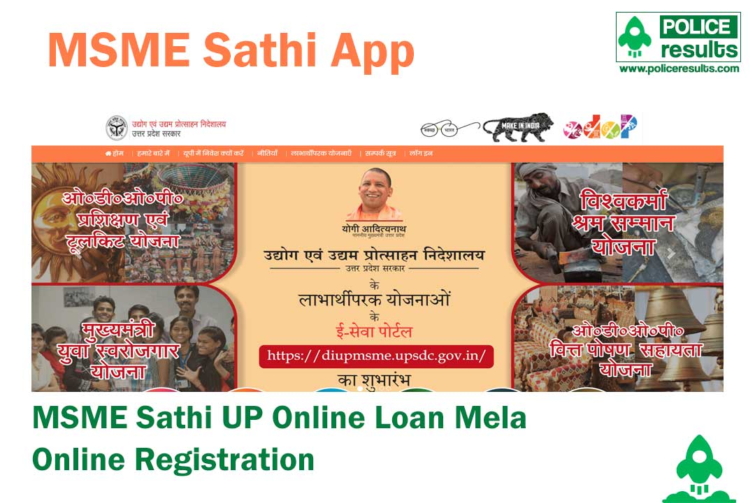 [Apply Online] MSME Sathi App : MSME Sathi UP Online Loan Mela 2020 Online Registration
