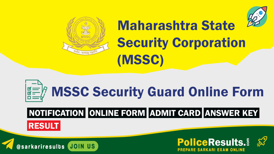 MSSC Security Guard Recruitment 2020 – Apply Online for 7000 Vacancies (Last Date – 10 March)
