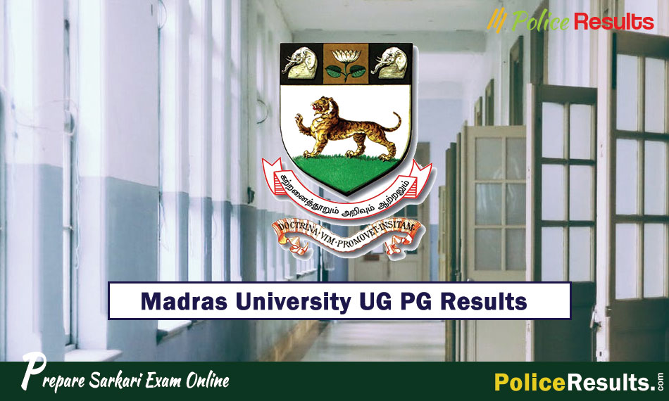 Madras University Results 2020 - UNOM Result 2020 Marksheet for UG, PG courses November 2019 @ unom.ac.in